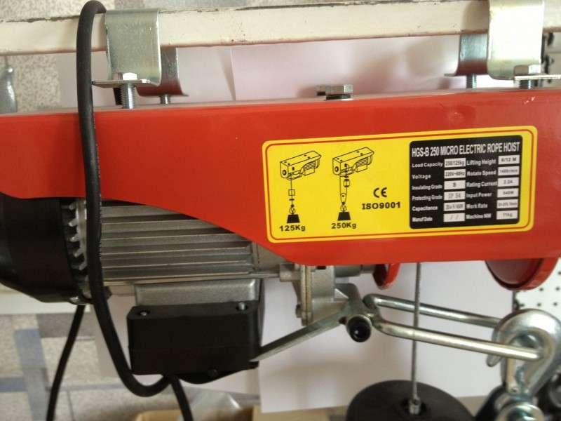 купить таль электрическую 220В для бытовых работ 125-250 кг