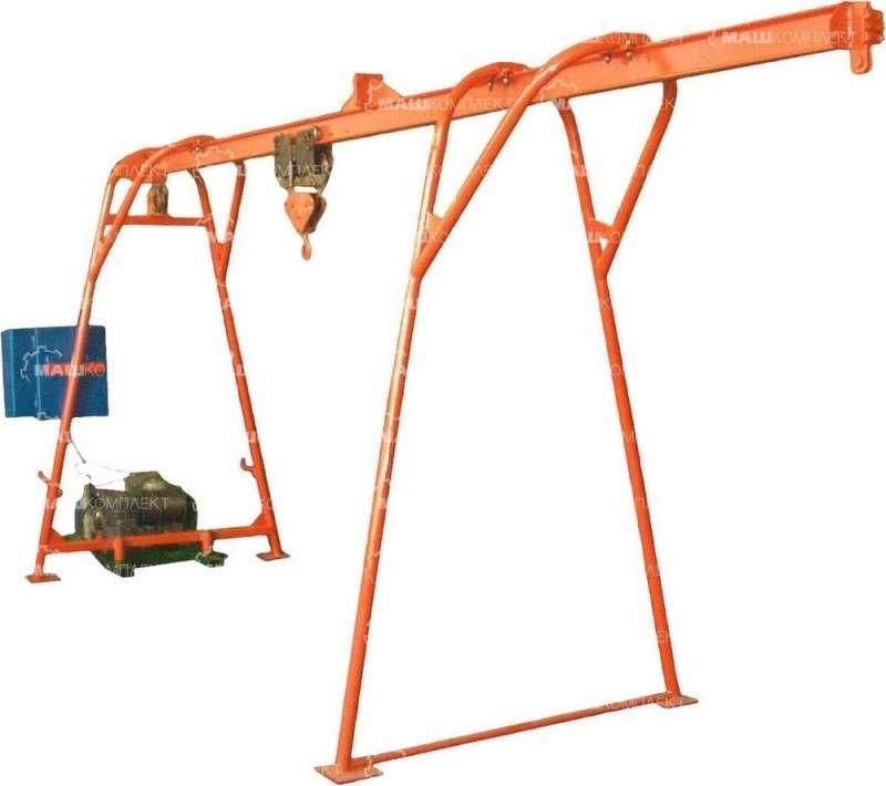 кран разборный крышный КРК-320