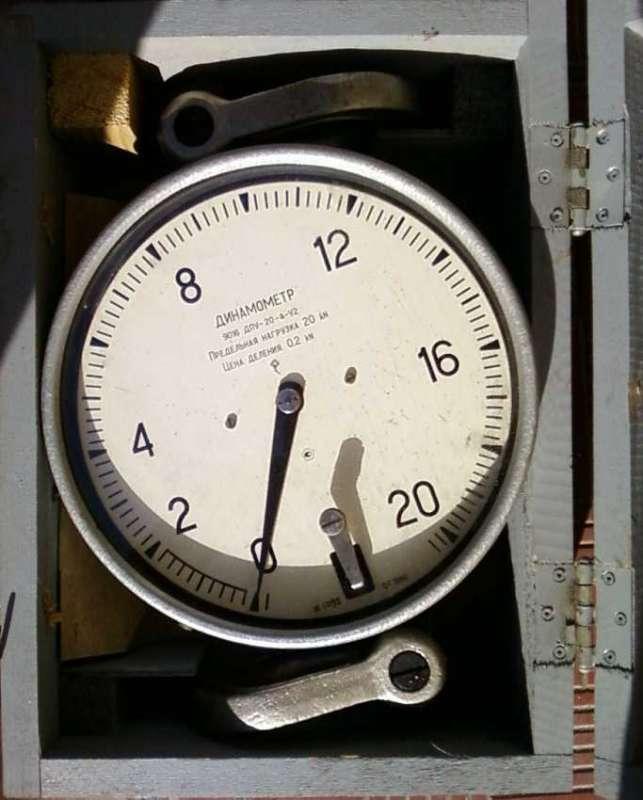 поверка динамометров во владимире интернет-магазине Вольт Приморском