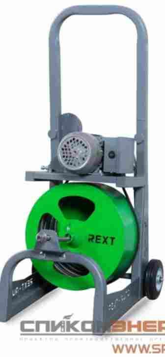 Аппарат для механической прочистки труб с электроприводом REXT