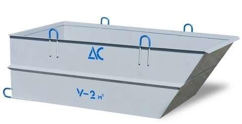 Тара для сыпучих материалов 1,5 м.куб.