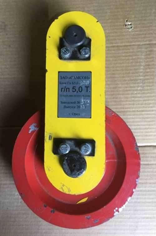 Блок монтажный с пальцем Бм-5,0-03(02)