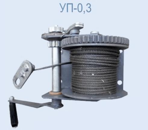 Подъемное устройство лебедка УП-3
