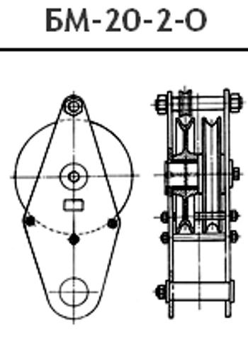 Блок монтажный БМ-20 со скобой