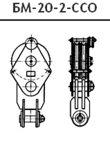 Блок монтажный БМ-20 со сварной скобой