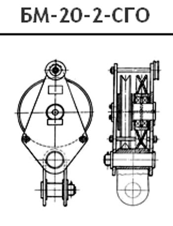 Блок монтажный БМ-20 с гнутой скобой