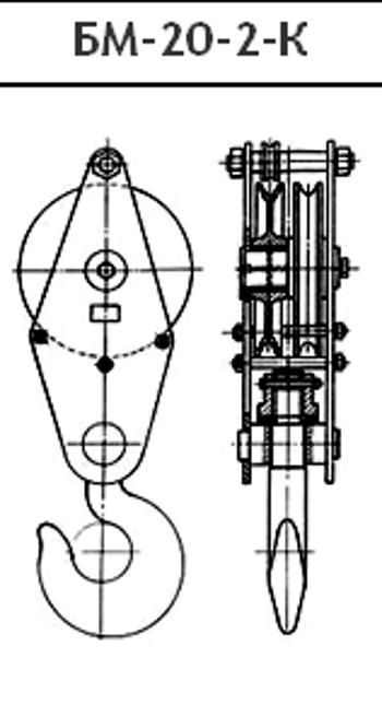 Блок монтажный БМ-20 с крюком