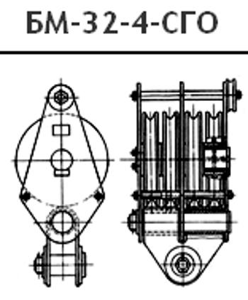 блок монтажный 32 тн со сварной скобой
