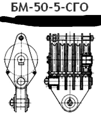 Блок монтажный БМ-50
