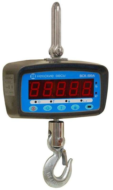 купить надежные качественные крановые весы марки ВСК 500 кг недорого