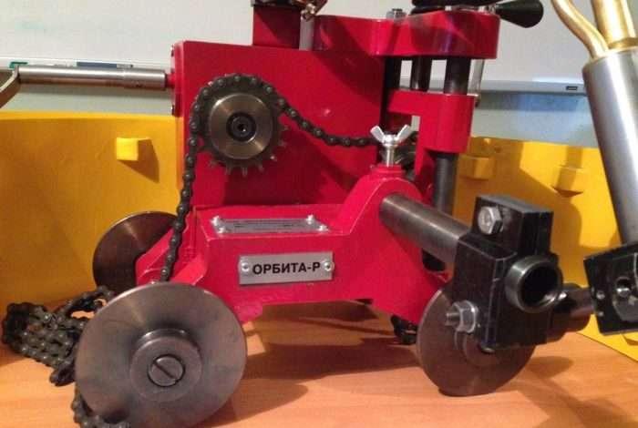 Машина для газовой резки Орбита-РМ стальных труб